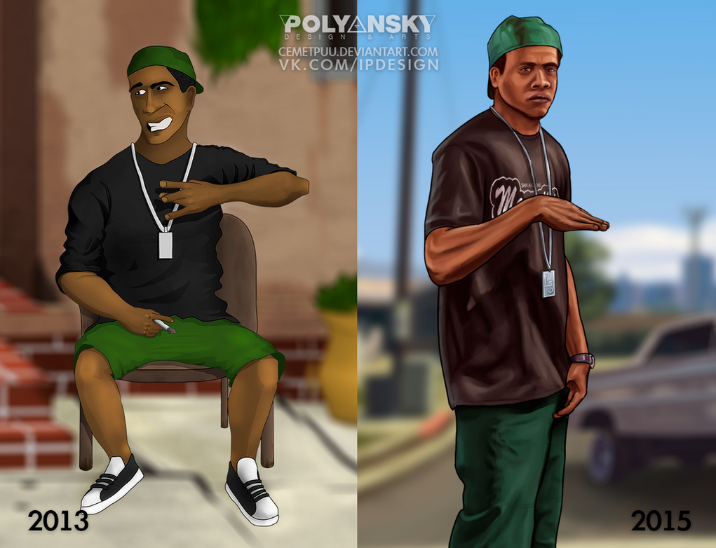 My Lamar 2013 and 2015 version comprasion by Cemetpuu