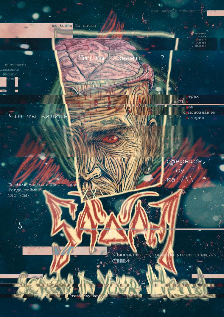 SADAM: Screw In Your Head by Cemetpuu