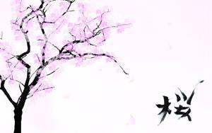Sakura. by Bugspray609