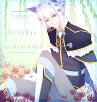 HAPPY BIRTHDAY KAMI (collab by me and katsu) by TheCecile