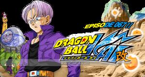 Dragon Ball Kai - Episode 67 by saiyuke-kun