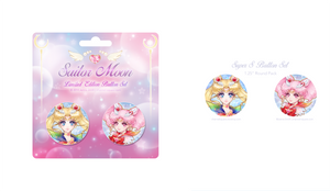 Super Sailor Moon Limited Edition Button Set by Channel-Square