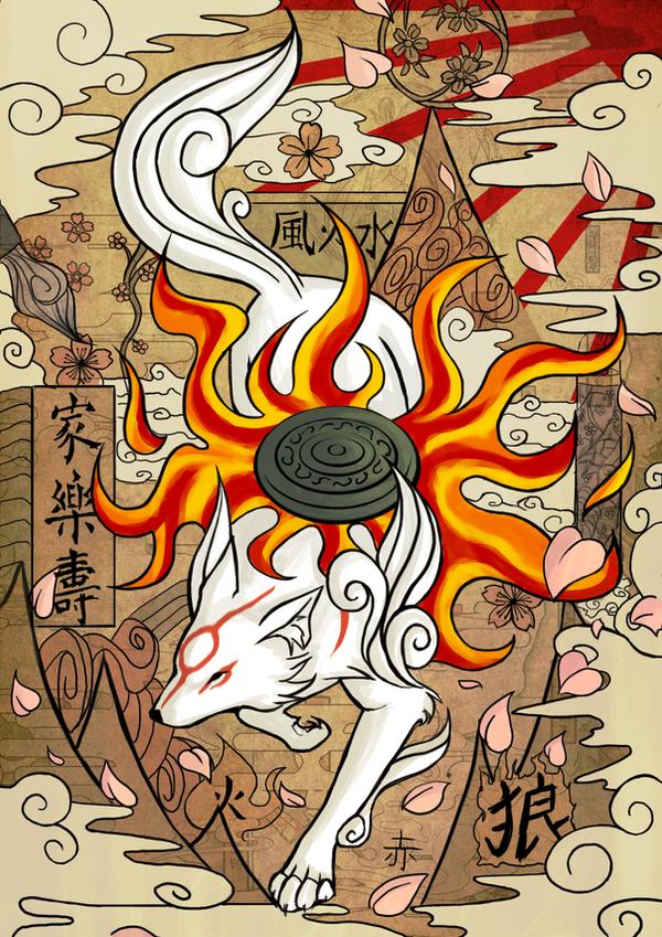 Okami - Above The Sun by AkaiSoul