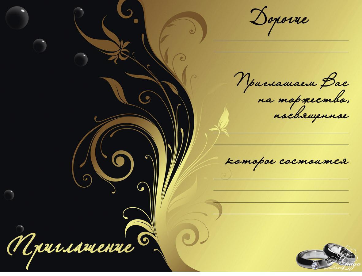 Wedding Invitation by bluemp on DeviantArt