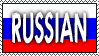 Russian by Alys-Stamps