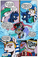 Reunions Page 03 (Zh. version) by Z-Y-C