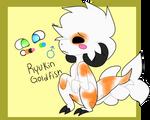 Pirate - Ryukin Goldfish