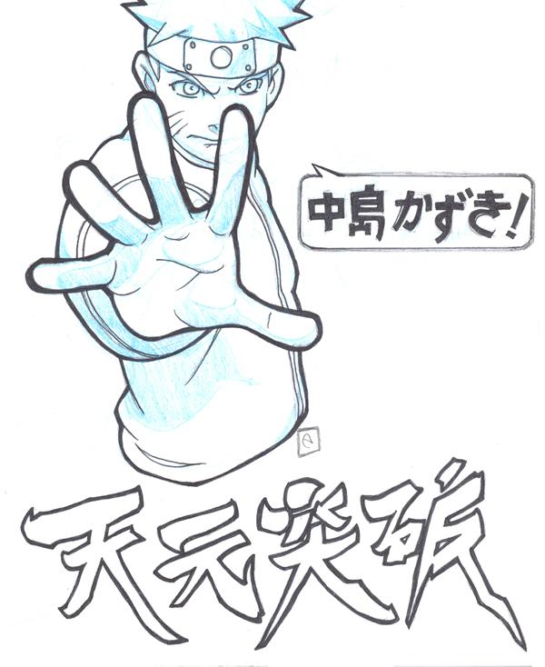 Naruto by Endo74