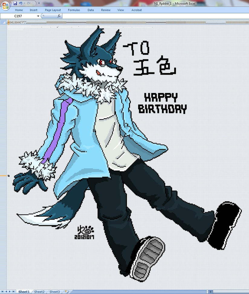 Birthday Gift for Rpbbw/Noku =D by KarlgerHowl