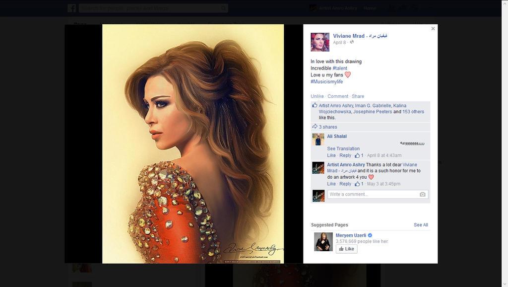 Viviane Mrad (Comment - April 8, 2015) by artistamroashry