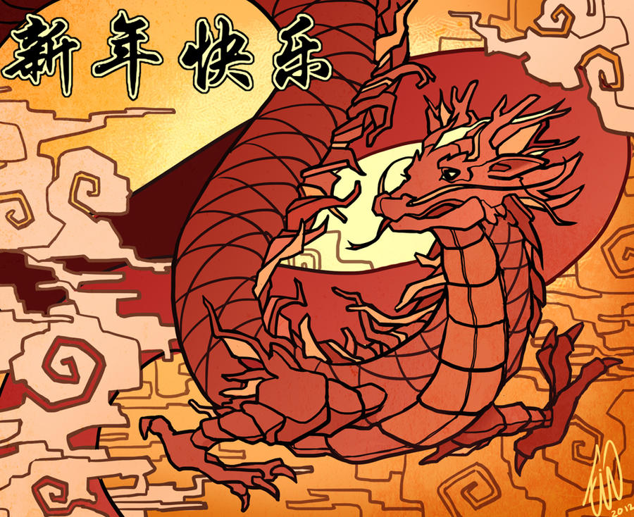 Year of the Dragon by Lenqi
