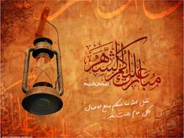 Ramadan Kareem by OneOusa