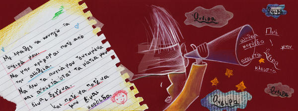 Letter to dad and mom who smokes by Fairyland88