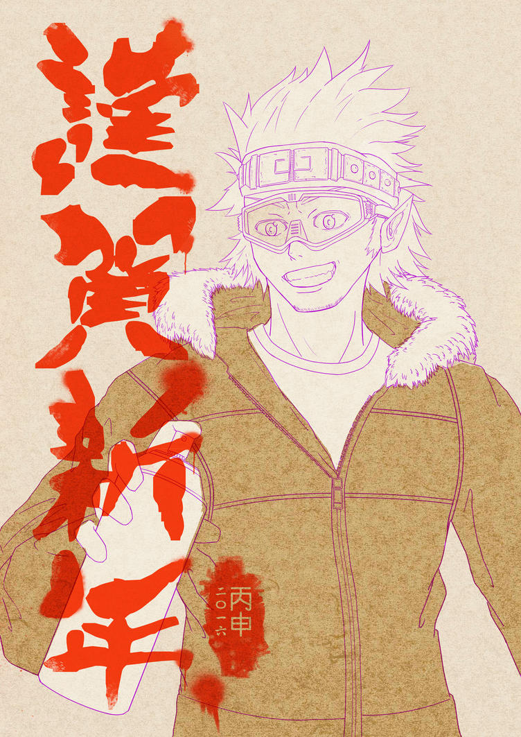 Sun WuKong lunar new year version lineart by PainTrigger