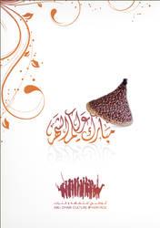 ADACH-Ramdan card