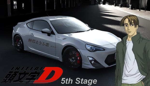 Initial D Fifth Stage Скачать