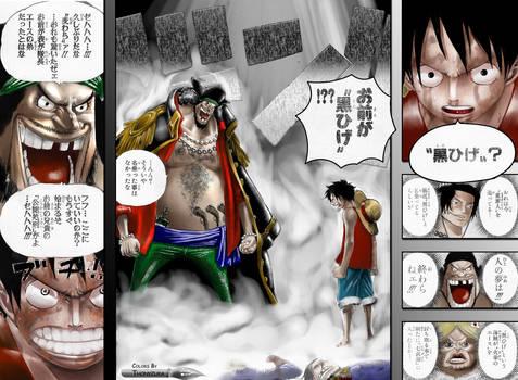 D_vs_D Color on One Piece
