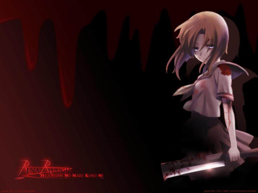 Higurashi No Naku Koro Ni Rena Wallpaper By Darks337 On Deviantart