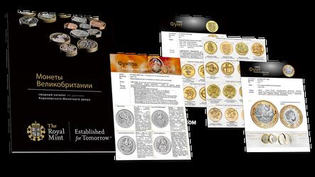 GB coins 1