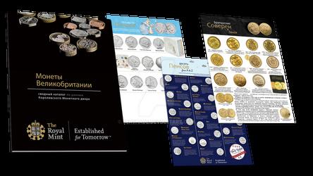 GB coins 2