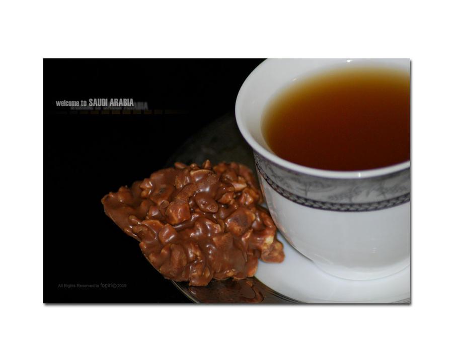 arabian coffee wallpaper4 by fugirl1