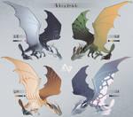 Dragon Design #28-#31 Auction [CLOSED]