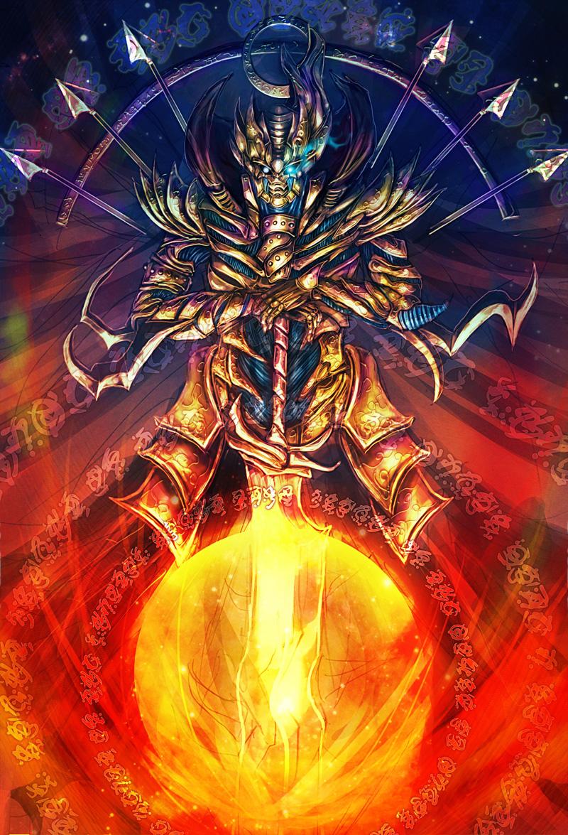 The King of Sun by zamboze