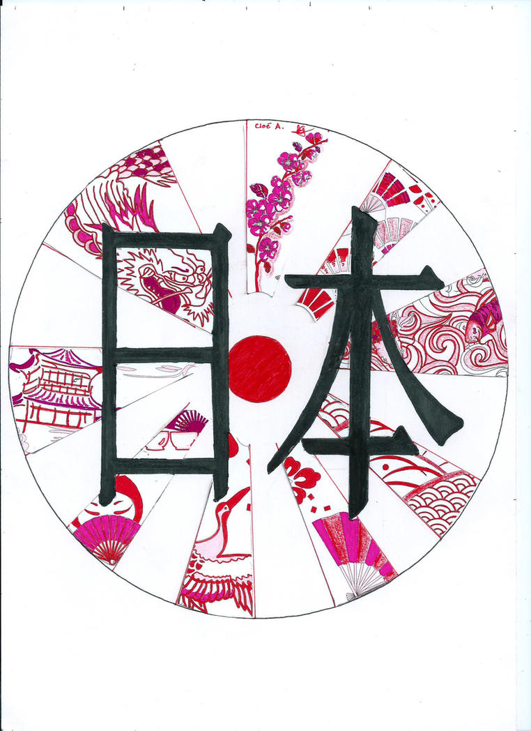 Japan by Aoika-draw