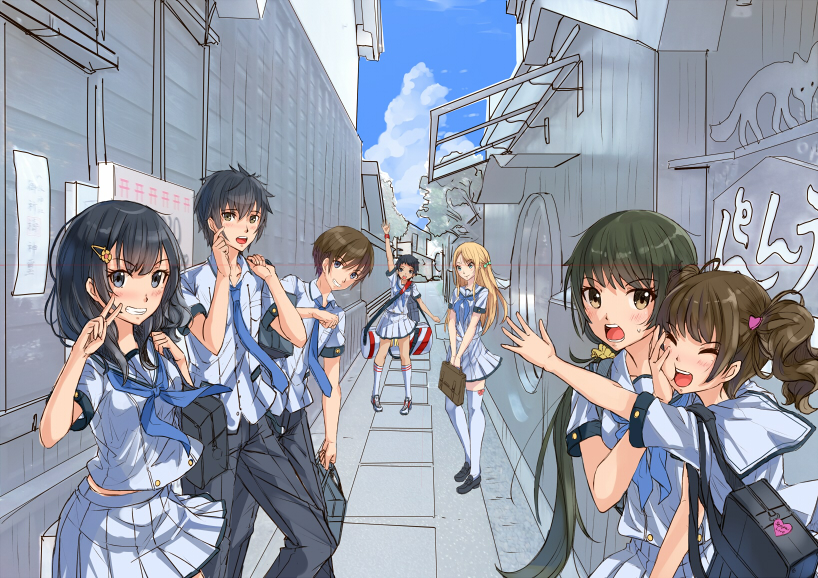 Rough by PenName-Kazeno