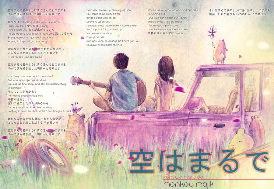 Sora Wa Maru De lyrics by transbonja