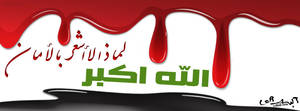 Timeline cover for facebook of Iraqi Flag