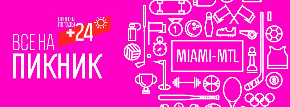 Fb Cover Piknik3 by sounddecor