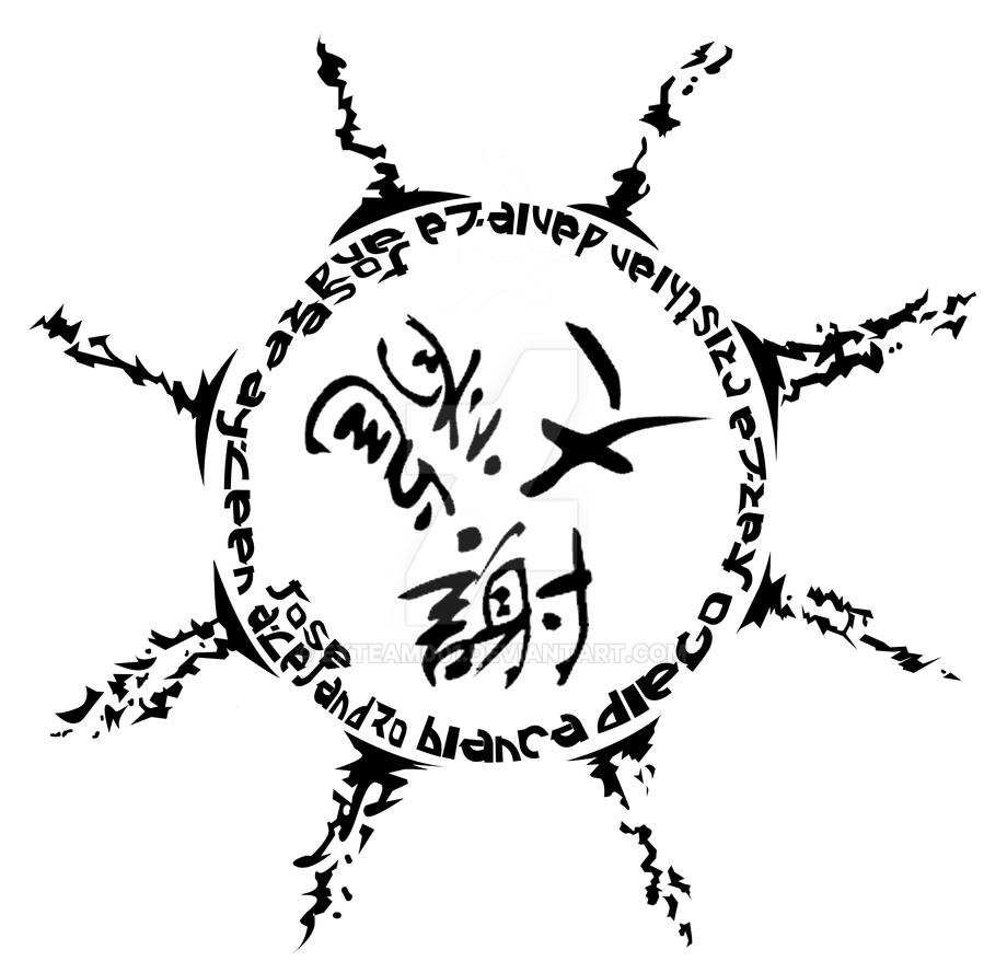 001ap curse amen seal by exteam001 on deviantart 001ap curse amen seal by exteam001 biocorpaavc Image collections