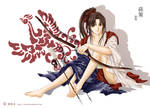 Young Sun Ce