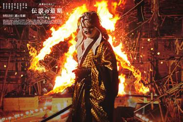 Tokyo Inferno: Shishio Makoto by glennpalacio