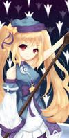 Lancer Aria