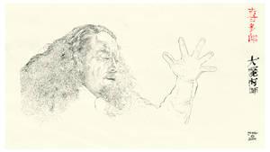 Kitaro - The Magician *W!P*