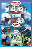 2 DVD Pack: ETTR and BMM