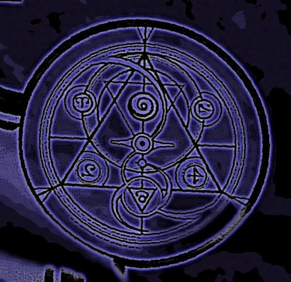 Transmute - фото 9