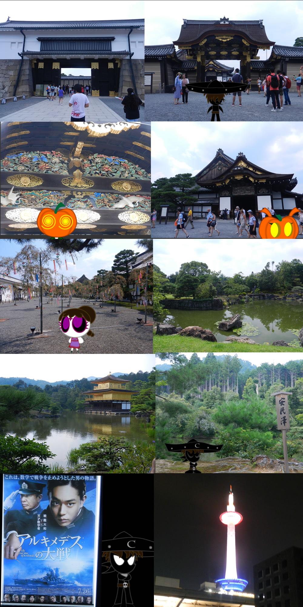 Mi VIAJE A JAPON 9