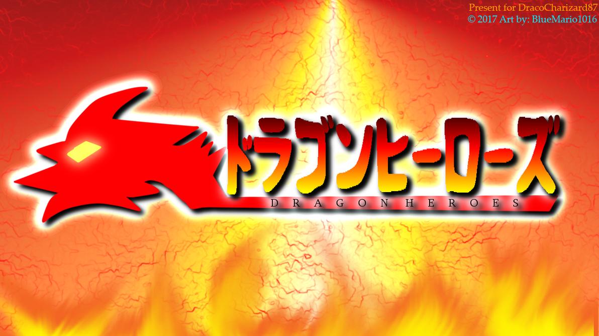 Dragon Heroes alternate logo concept by BlueMario1016