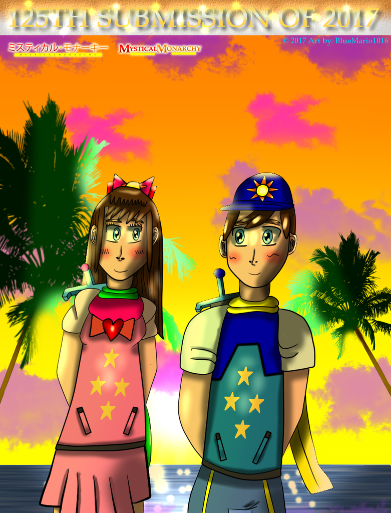 Sunset Siblings (125th submission of 2017) by BlueMario1016