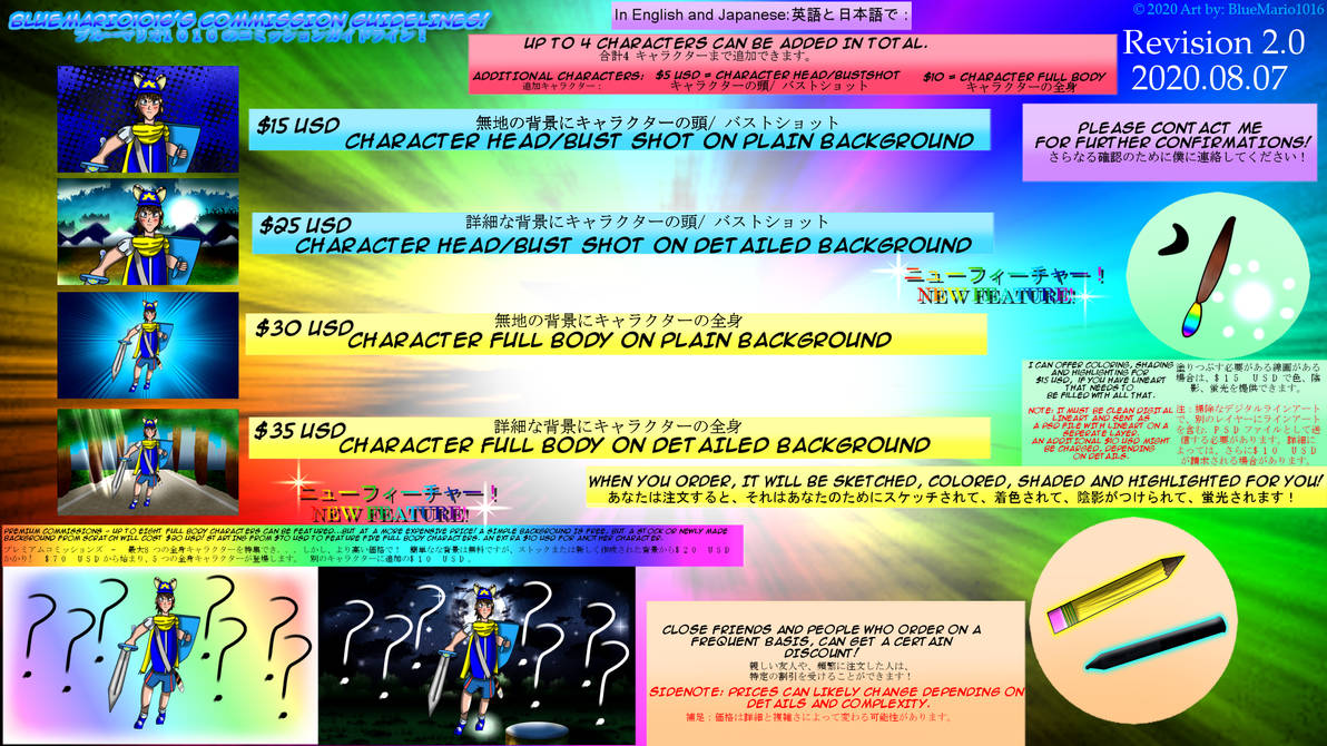 BlueMario1016's commission guidelines! (rev2, E/J)