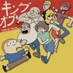 best slice of life manga