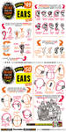 How to draw EARS tutorial by EtheringtonBrothers