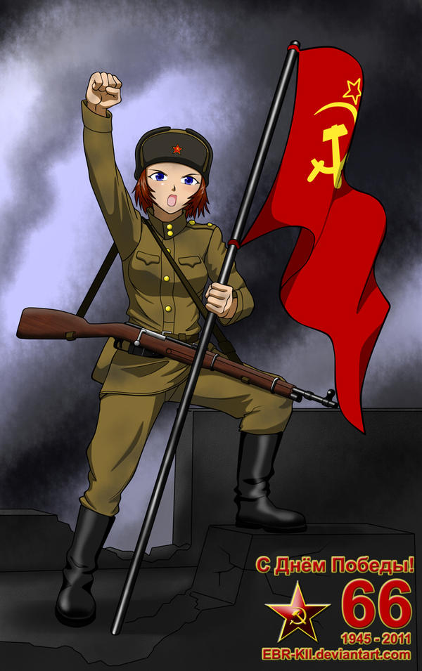 Victory Day by EBR-KII
