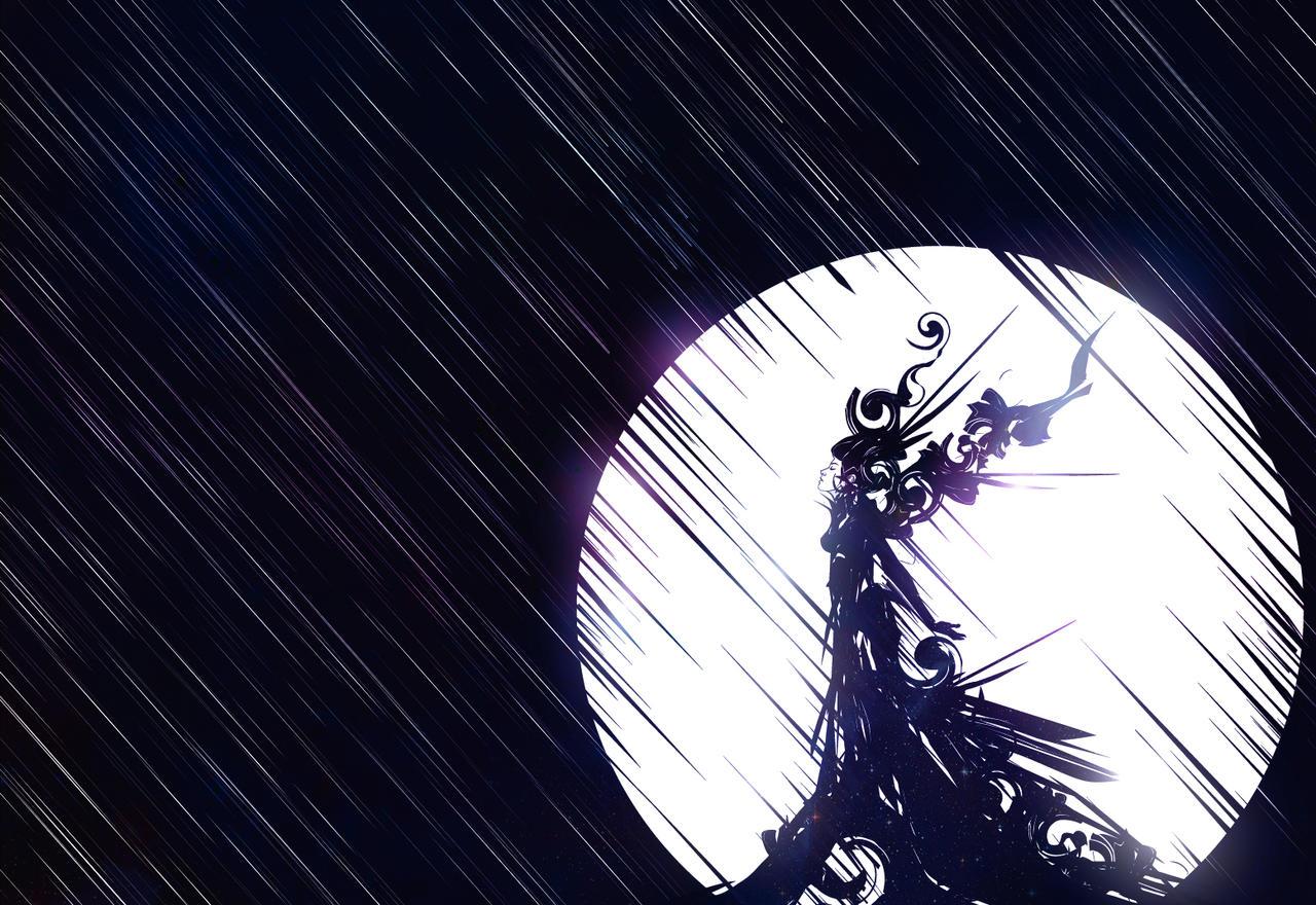 Rainy Empress