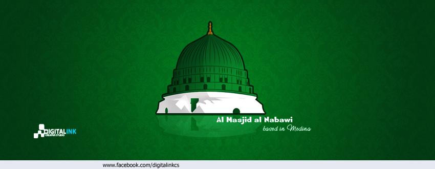 al masjid al nabawi madina by digitalinkcs on deviantart al masjid al nabawi madina by