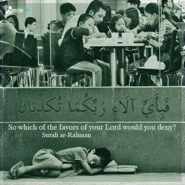Which of the favours of your lord will ye deny?