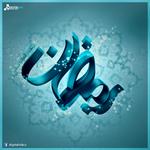 Ramadan 10